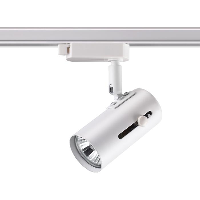 Светильник для шинной системы Novotech Pipe 370413, 1xGU10x50W, белый, металл - фото 1