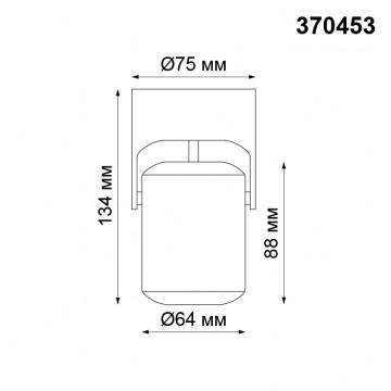 Потолочный светильник с регулировкой направления света Novotech Pipe 370453, 1xGU10x50W, черный, металл - миниатюра 2