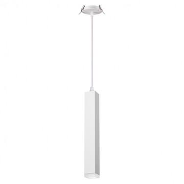 Встраиваемый подвесной светодиодный светильник Novotech Spot Modo 357898, LED 12W 3000K 780lm, белый, металл