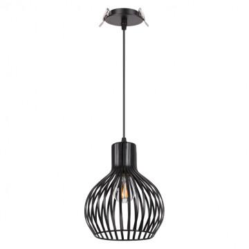 Встраиваемый подвесной светильник Novotech Spot Zelle 370426, 1xE27x50W, черный, металл