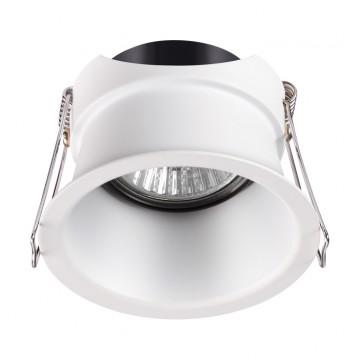 Встраиваемый светильник Novotech Butt 370446, 1xGU10x50W, белый, металл