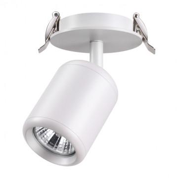 Встраиваемый светильник с регулировкой направления света Novotech Pipe 370452, 1xGU10x50W, белый, металл