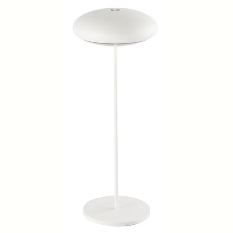 Садовый светодиодный светильник Mantra Klappen 7095, IP54, LED 2,2W 3000K 188lm CRI80, белый, металл