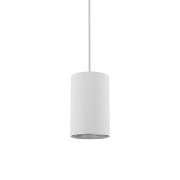 Светильник Nowodvorski Profile Bit 8822, 1xGU10x75W, белый, металл