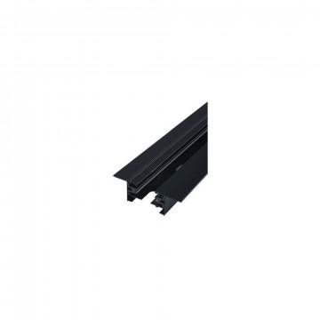 Шинопровод Nowodvorski Profile 9015, черный, металл
