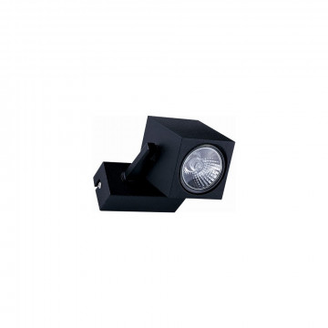 Потолочный светильник с регулировкой направления света Nowodvorski Cuboid 8806