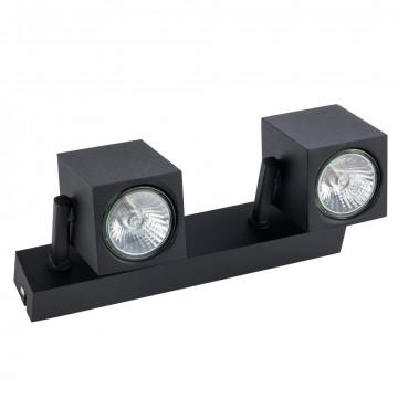 Потолочный светильник с регулировкой направления света Nowodvorski Cuboid 8807