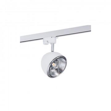 Светильник Nowodvorski Profile Vespa 8824, 1xGU10x75W, белый, металл