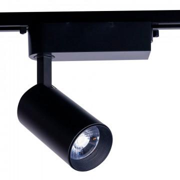 Светильник с регулировкой направления света для шинной системы Nowodvorski Profile Iris 9011