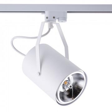 Светильник с регулировкой направления света Nowodvorski Profile Bit 9020, 1xGU10x75W, белый, металл