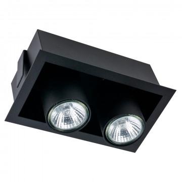 Встраиваемый светильник с регулировкой направления света Nowodvorski Eye Mod 8940