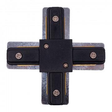 X-образный соединитель питания для треков Nowodvorski Profile 9188, черный, металл