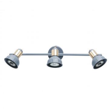 Потолочный светильник с регулировкой направления света De Markt Хоф 552020303, 3xGU10x50W, голубой, золото, металл