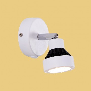 Настенный светодиодный светильник с регулировкой направления света Citilux Данди CL557511, LED 7W 3000K 560lm, белый, черно-белый, металл - миниатюра 2
