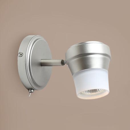 Настенный светильник с регулировкой направления света Citilux Акцент CL561511, 1xGU10x50W, серебро, металл, металл со стеклом