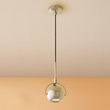 Подвесной светильник с регулировкой направления света Citilux Сфера CL532111, 1xGU10x50W, хром, металл