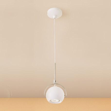 Подвесной светильник с регулировкой направления света Citilux Сфера CL532112, 1xGU10x50W, белый, металл
