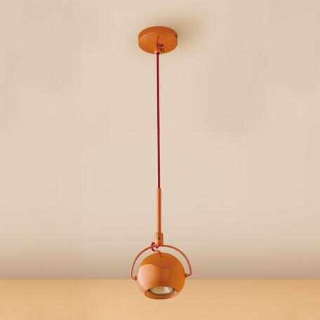 Подвесной светильник с регулировкой направления света Citilux Сфера CL532113, 1xGU10x50W, медь, металл