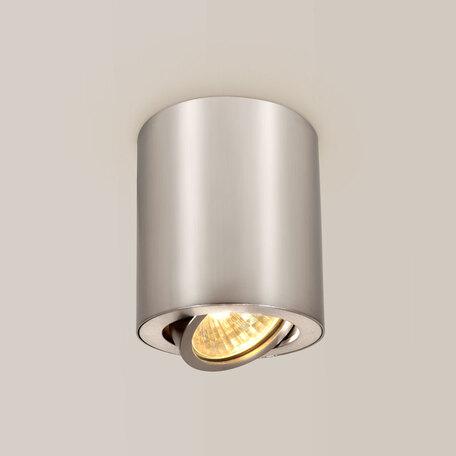 Потолочный светильник Citilux Дюрен CL538110, 1xGU10x50W, серебро, металл