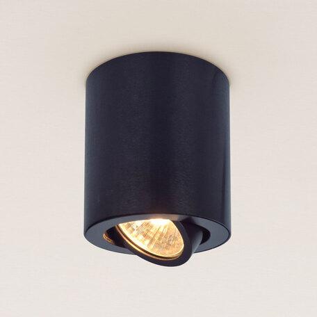 Потолочный светильник Citilux Дюрен CL538112, 1xGU10x50W, черный, металл