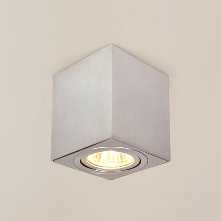 Потолочный светильник Citilux Дюрен CL538210, 1xGU10x50W, серебро, металл