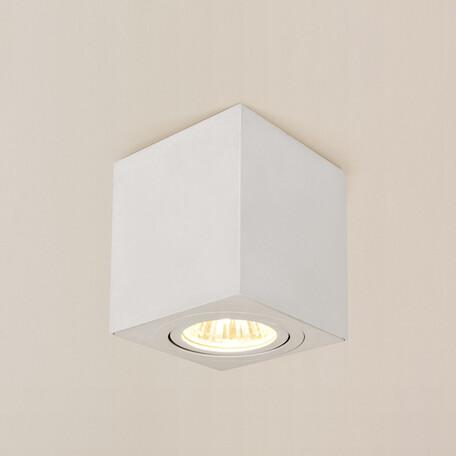 Потолочный светильник Citilux Дюрен CL538211, 1xGU10x50W, белый, металл