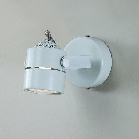 Настенный светильник с регулировкой направления света Citilux Ринг CL525510, 1xGU10x50W, белый, металл
