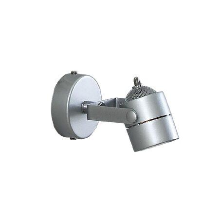 Настенный светильник с регулировкой направления света Citilux Ринг CL525511, 1xGU10x50W, серебро, металл