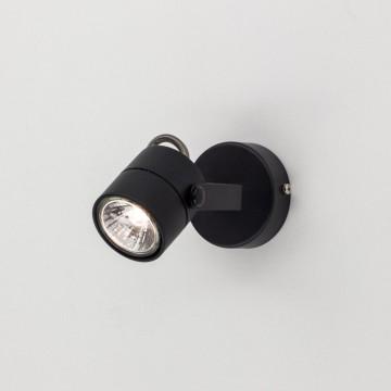 Настенный светильник с регулировкой направления света Citilux Ринг CL525512, 1xGU10x50W, черный, металл - миниатюра 2