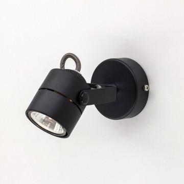 Настенный светильник с регулировкой направления света Citilux Ринг CL525512, 1xGU10x50W, черный, металл - миниатюра 3