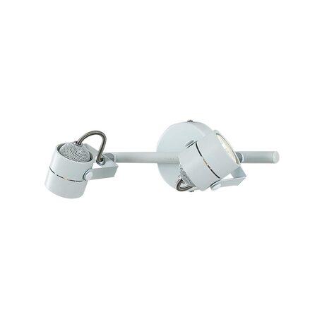 Настенный светильник с регулировкой направления света Citilux Ринг CL525520, 2xGU10x50W, белый, металл