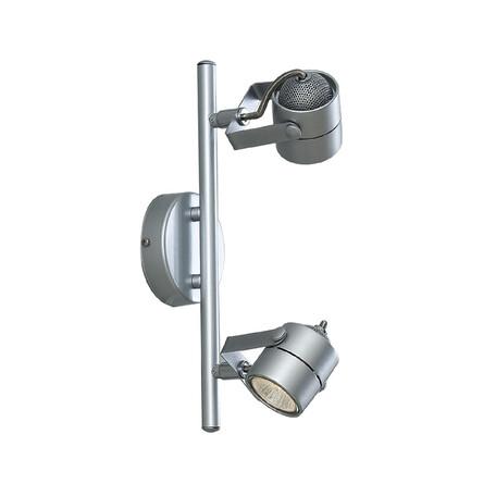 Настенный светильник с регулировкой направления света Citilux Ринг CL525521, 2xGU10x50W, серебро, металл