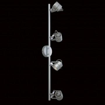 Потолочный светильник с регулировкой направления света Citilux Ринг CL525541, 4xGU10x50W, серебро, металл - миниатюра 2