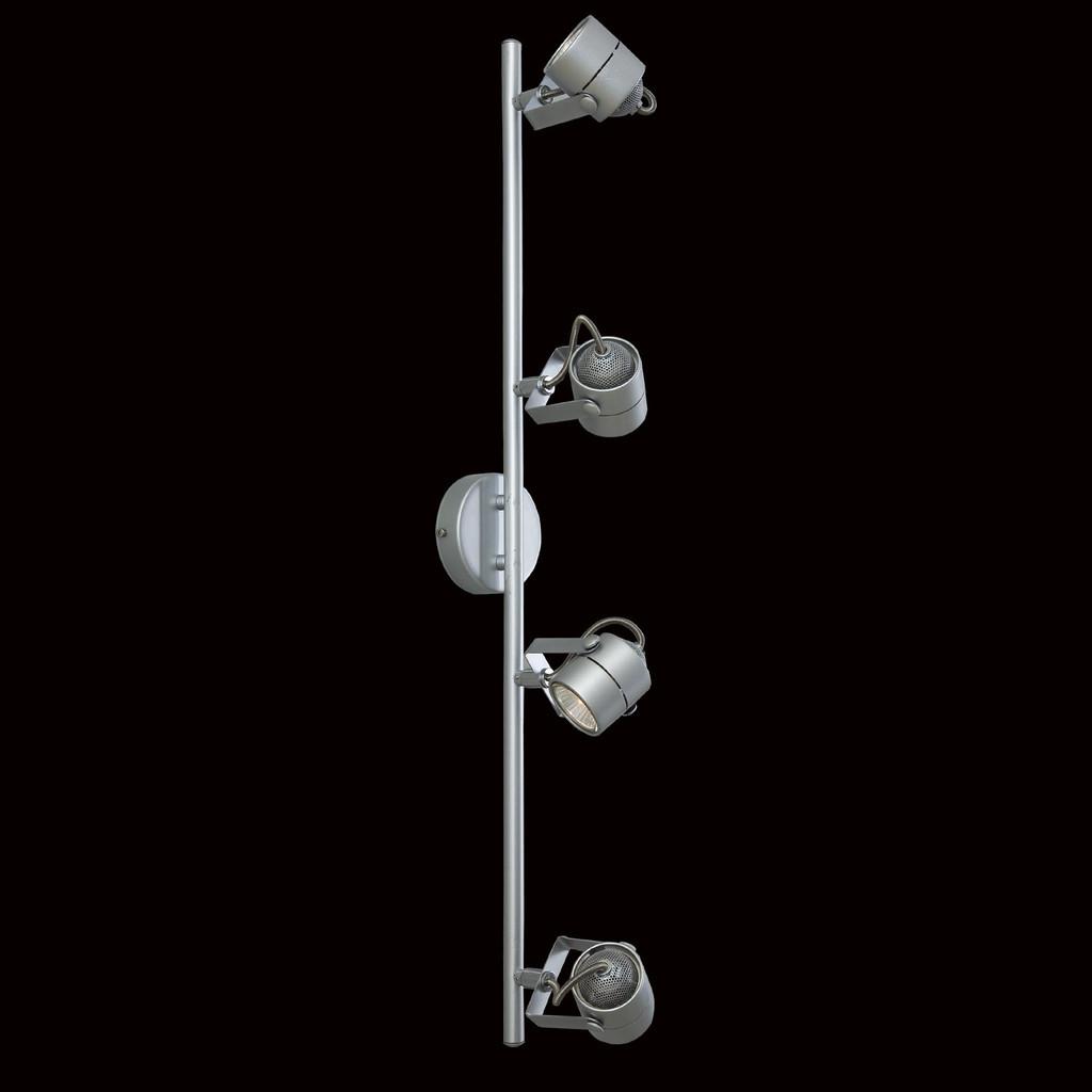 Потолочный светильник с регулировкой направления света Citilux Ринг CL525541, 4xGU10x50W, серебро, металл - фото 2