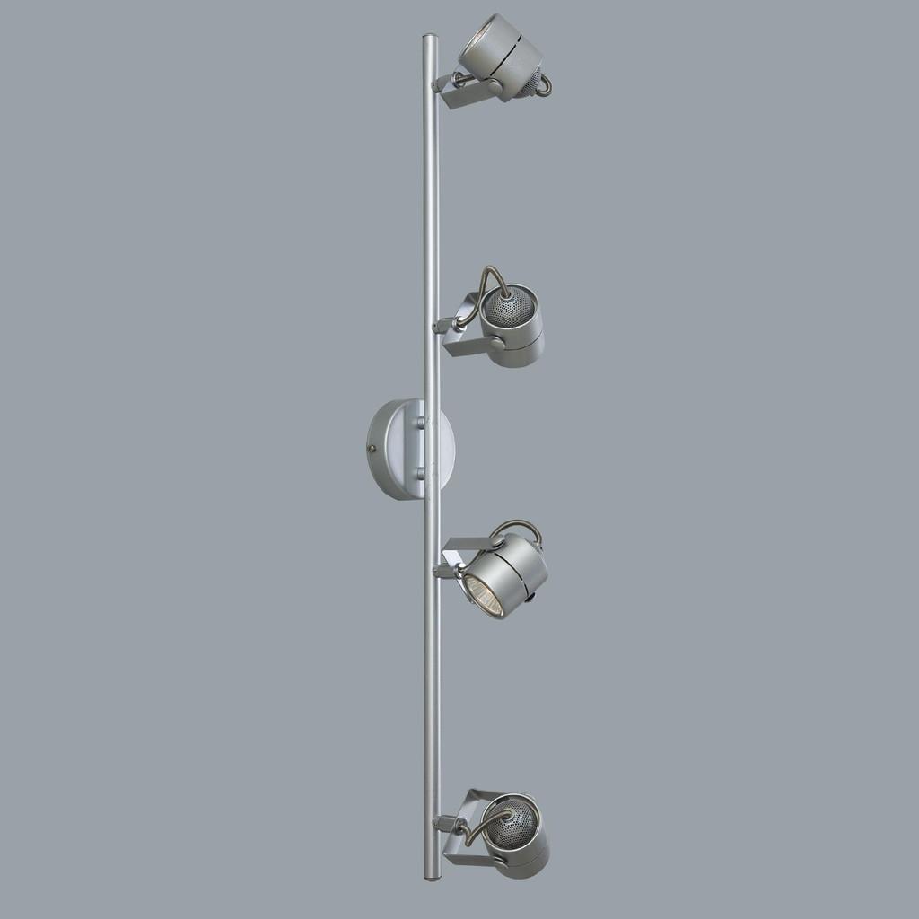 Потолочный светильник с регулировкой направления света Citilux Ринг CL525541, 4xGU10x50W, серебро, металл - фото 3