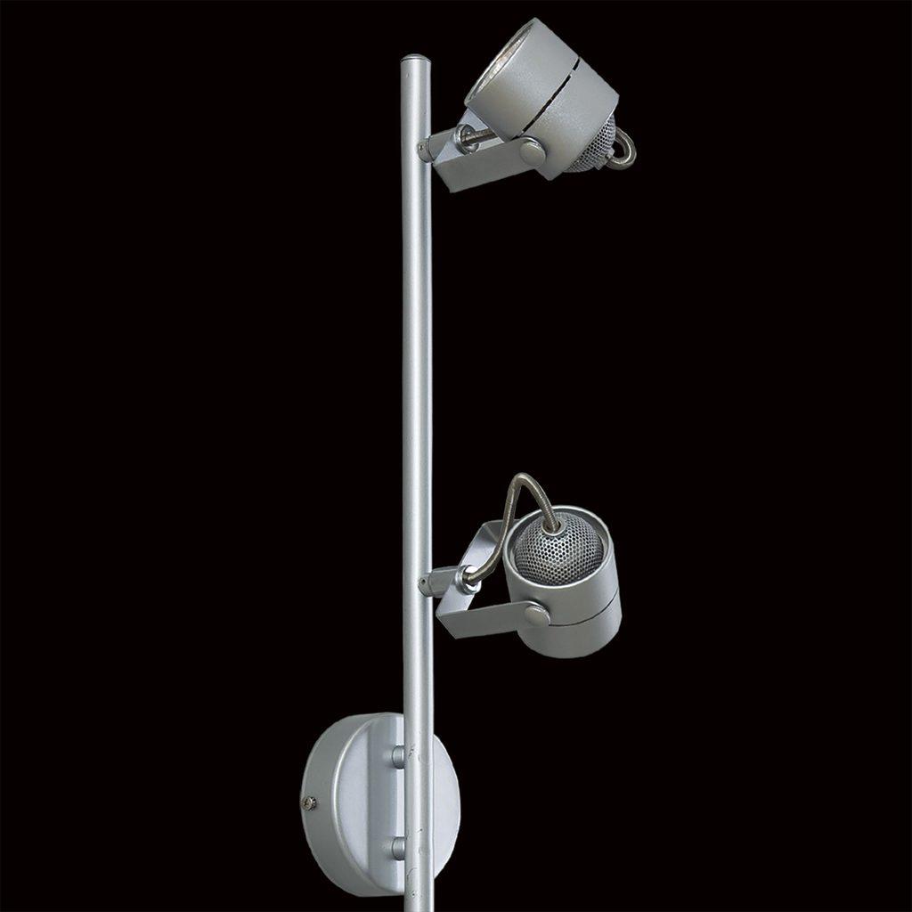 Потолочный светильник с регулировкой направления света Citilux Ринг CL525541, 4xGU10x50W, серебро, металл - фото 4