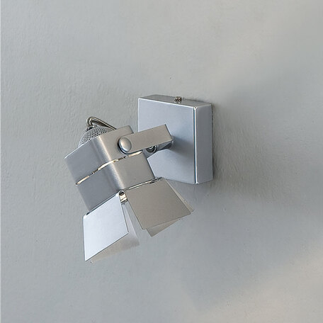 Потолочный светильник с регулировкой направления света Citilux Рубик CL526511S, 1xGU10x50W, серебро, металл