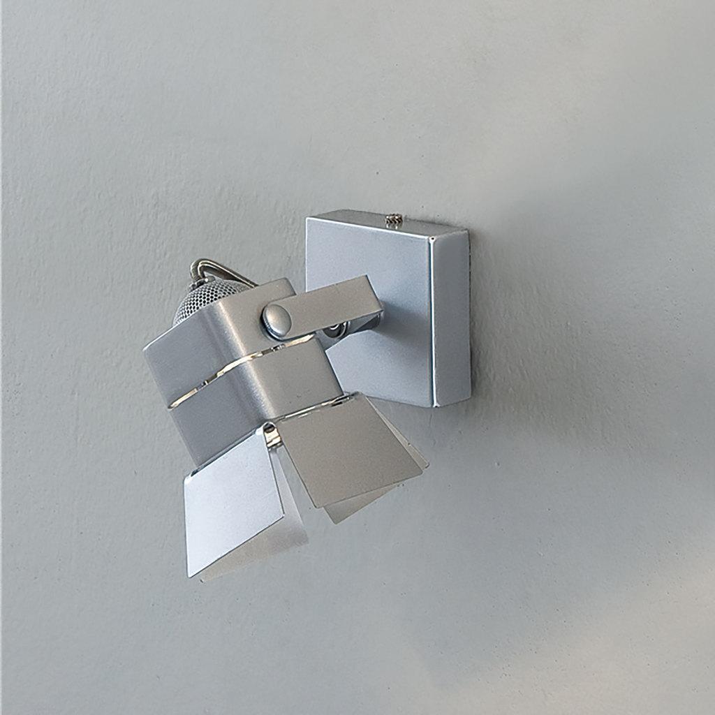 Настенный светильник с регулировкой направления света Citilux Рубик CL526511S, 1xGU10x50W, серебро, металл - фото 1