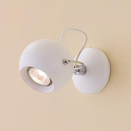Потолочный светильник с регулировкой направления света Citilux Сфера CL532512, 1xGU10x50W, белый, металл
