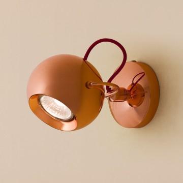Потолочный светильник с регулировкой направления света Citilux Сфера CL532513, 1xGU10x50W, медь, металл