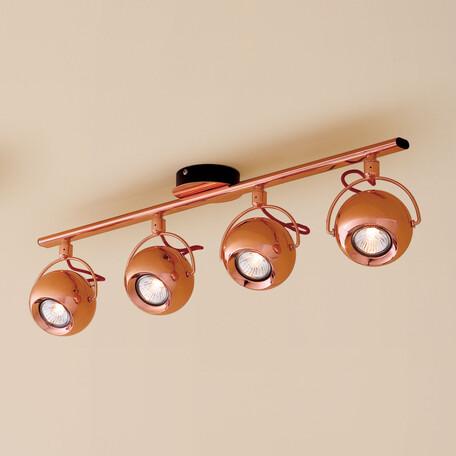 Потолочный светильник с регулировкой направления света Citilux Сфера CL532543, 4xGU10x50W, медь, металл