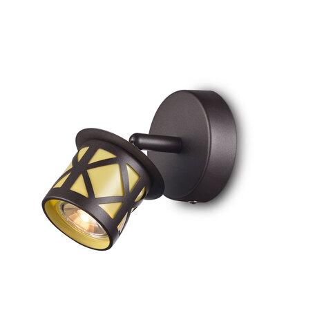 Настенный светильник с регулировкой направления света Citilux Гессен CL536511, 1xGU10x50W, венге, янтарь, металл, пластик