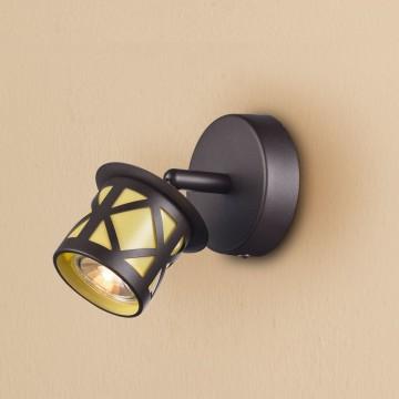 Настенный светильник с регулировкой направления света Citilux Гессен CL536511, 1xGU10x50W, венге, янтарь, металл, металл с пластиком - миниатюра 3