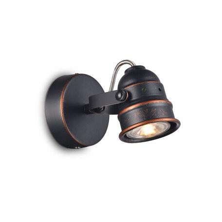 Настенный светильник с регулировкой направления света Citilux Веймар CL537511, 1xGU10x50W, венге, металл