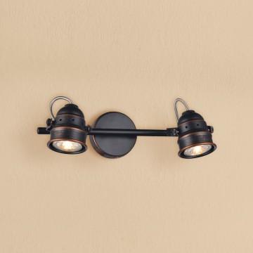 Потолочный светильник с регулировкой направления света Citilux Веймар CL537521, 2xGU10x50W, венге, металл