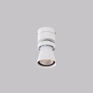 Потолочный светодиодный светильник с регулировкой направления света Citilux Дубль-1 CL556510, LED 7W 3000K 560lm, белый, металл - миниатюра 2