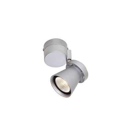 Потолочный светодиодный светильник с регулировкой направления света Citilux Дубль-1 CL556511, LED 7W 3000K 560lm, серебро, металл