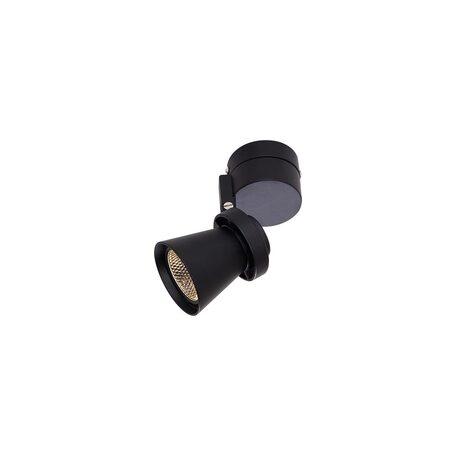 Потолочный светодиодный светильник с регулировкой направления света Citilux Дубль-1 CL556512, LED 7W 3000K 560lm, черный, металл