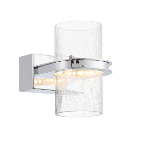 Настенный светодиодный светильник ST Luce Biciere SL430.111.01 4000K (дневной)