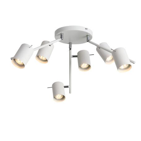 Потолочная люстра с регулировкой направления света ST Luce Fanale SL597.502.06, 6xGU10x3W, белый, металл